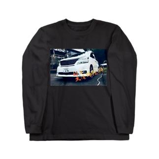 VELLFIREfeat.岐阜大滝鍾乳洞 Long sleeve T-shirts
