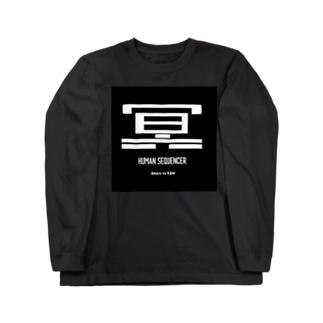 冥 Long sleeve T-shirts