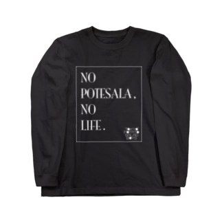 東京ポテトサラダボーイズ公式NO POTESALA,NO LIFE(WHITE) Long sleeve T-shirts