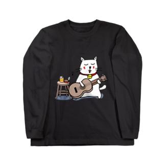 白猫のネコ先輩 ギターぽろろん Long sleeve T-shirts