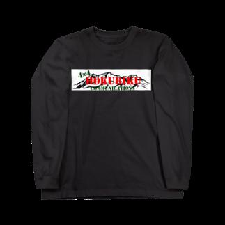 オシリスキー鳥居⛩の四駆会北陸組 Long sleeve T-shirts
