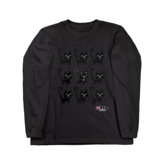 しっぽピーン 黒猫ちゃんマウンテン Long sleeve T-shirts