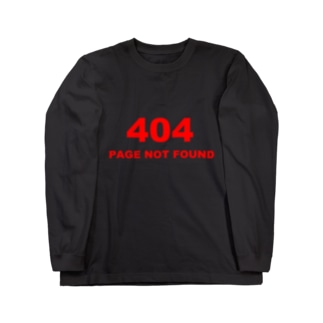 404 PAGE NOT FOUND:行方不明 Long sleeve T-shirts