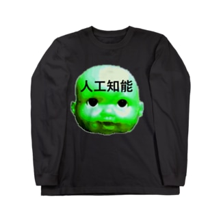 試験管ベビー2.0 Long sleeve T-shirts