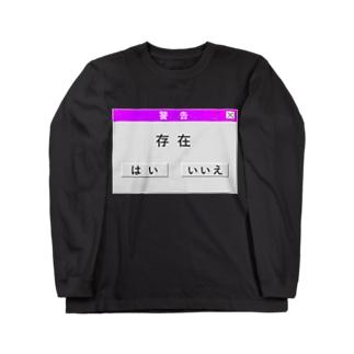 存在ウィンドウ Long sleeve T-shirts