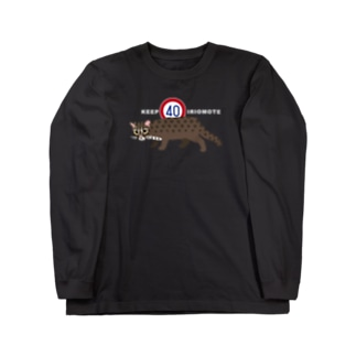 KEEP40 IRIOMOTE Long sleeve T-shirts