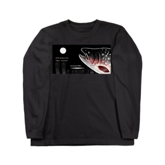 アメマス(雨鱒) Long sleeve T-shirts