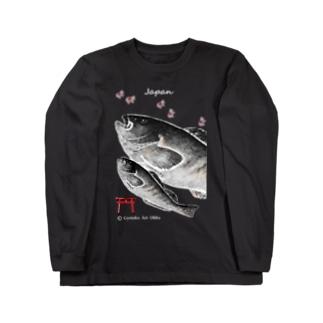 アイナメ(鮎並女) Long sleeve T-shirts