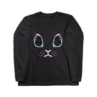 El mundo de conejo Long sleeve T-shirts