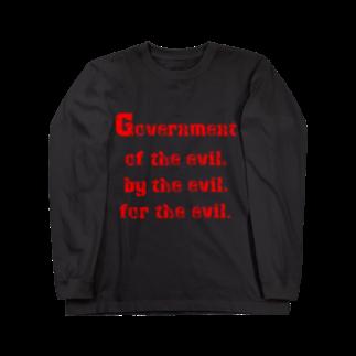 LUNARHOLIC STOREの<BASARACRACY>人外の人外による人外のための政治(英語・赤) Long sleeve T-shirts