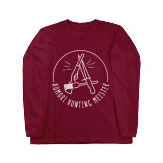 AOMORI HUNTING MEISTER 白ロゴ Long sleeve T-shirts
