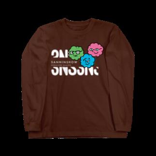 三人称 公式グッズショップ 『SANNIN SHOP』の三人称もくもくロングTシャツ【白文字Ver】ロングスリーブTシャツ