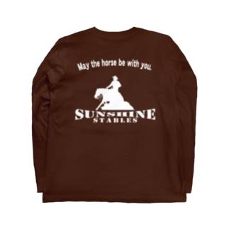 サンシャインステーブルス May the horse be with you. (ホワイト) Long sleeve T-shirts