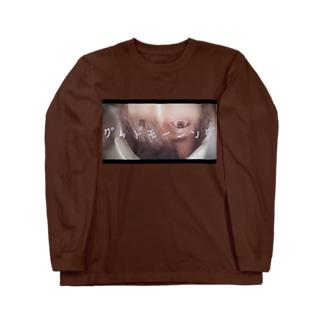 グッドモーニング Long sleeve T-shirts