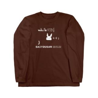 【復刻】サイトウサン++(2010年版)白インク印刷 Long sleeve T-shirts