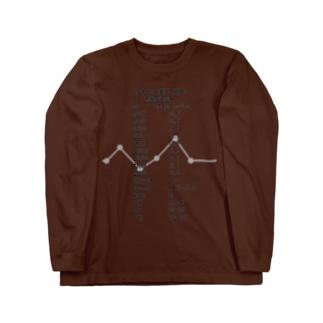 なんとか重工-規格(熱線膨張係数) Long sleeve T-shirts