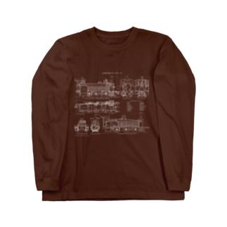 機関車の図面<アンティーク・イラスト> Long sleeve T-shirts