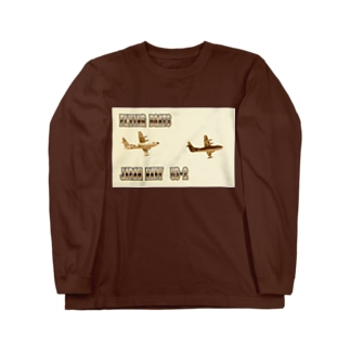 飛行機:海上自衛隊US-2 Aircrafts: Japan Navy US-2 Long sleeve T-shirts