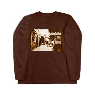 モロッコ:フェズの迷路 Morocco: Labyrinth of Fes Long sleeve T-shirts