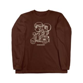 カッパつ野郎(スクーター白) Long sleeve T-shirts