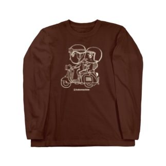 mixbo shopのカッパつ野郎(スクーター白) Long sleeve T-shirts