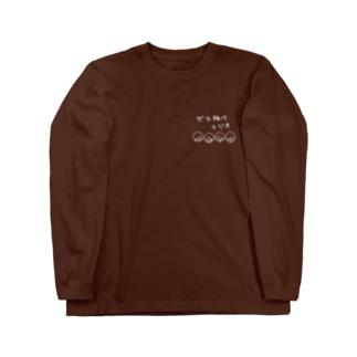 マジックインキンサリゲネーゼ Long sleeve T-shirts