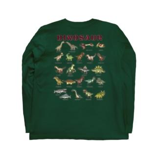 バックプリント ちょっとゆるい恐竜図鑑 Long sleeve T-shirts