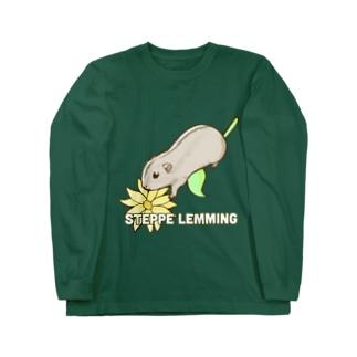 ステップレミングと一輪の花 Long sleeve T-shirts