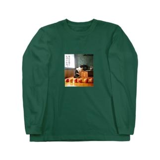 なんとなくヒプノシス。 Long sleeve T-shirts