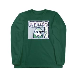 タイ語★おサムライちゃん Long sleeve T-shirts