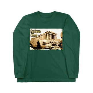 ギリシャ:パルテノン神殿 Parthenon/Athens/Greece Long sleeve T-shirts