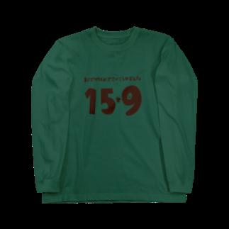 こんぺいとうのおみせのさいこうのおんな・Lv9 Long sleeve T-shirts
