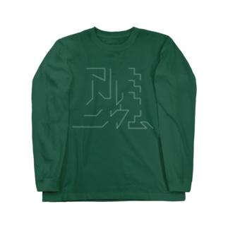 Al - アルミニウム 13 Long sleeve T-shirts