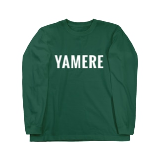 YAMEREホワイト Long sleeve T-shirts