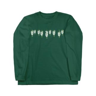 サガリバナ Long sleeve T-shirts