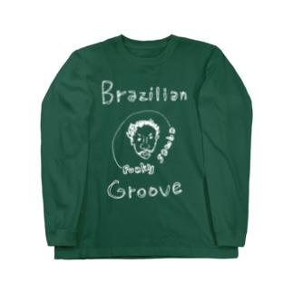 ブラジリアン・グルーヴ(サンバ・ファンク編) Long sleeve T-shirts