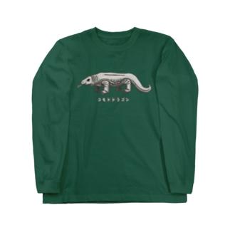 コモドドラゴン Long sleeve T-shirts