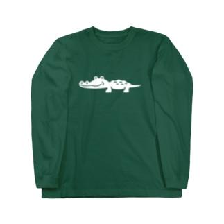 ワニ Long Sleeve T-Shirt