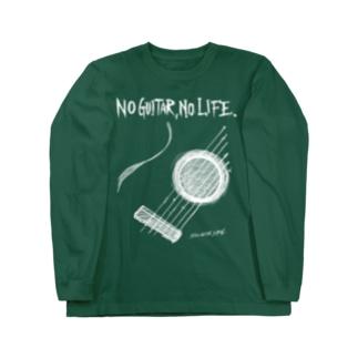 No Guitar, No Life ホワイト Long sleeve T-shirts
