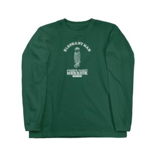 エレファントマン (The Elephant Man) Long sleeve T-shirts