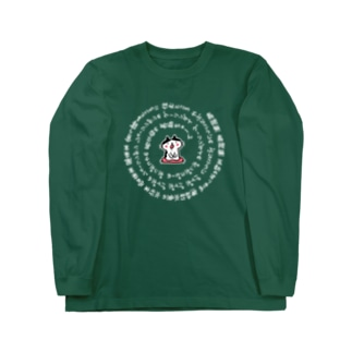 寿限無ネコ 長袖Tシャツ Long sleeve T-shirts