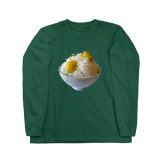 栗ご飯 Long sleeve T-shirts