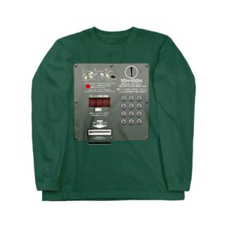 公衆電話 Long sleeve T-shirts
