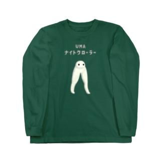 UMA ナイトクローラー Long sleeve T-shirts
