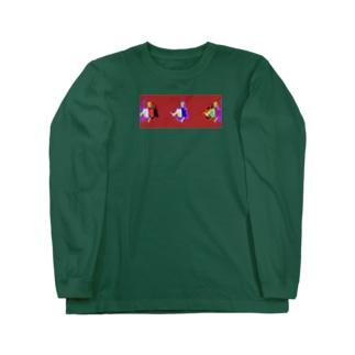 妖艶な子 Long sleeve T-shirts