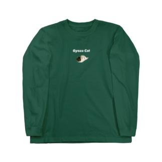 Gyoza Cat Long sleeve T-shirts