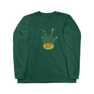 餃子が主役(調味料版) Long sleeve T-shirts