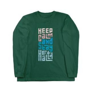 Keep Calm and Stay Health Long sleeve T-shirts