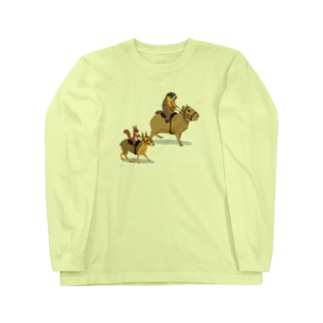 乗カピバラするマーモットと乗マーラするリス Long Sleeve T-Shirt