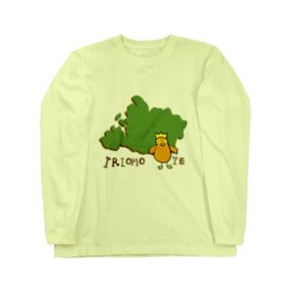 カンムリワシ in 西表島 Long sleeve T-shirts